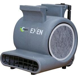 エクセン EXEN エクセン エアームーバー BF535
