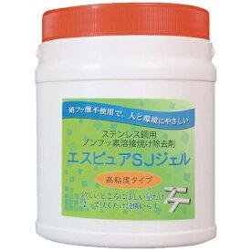佐々木化学薬品 SASAKI CHEMICAL 佐々木化学 ステンレス溶接焼け除去剤 エスピュアSJジェル(高粘度タイプ)1kg SJJEL1000G 3376
