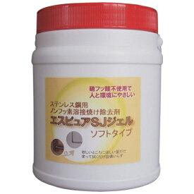 佐々木化学薬品 SASAKI CHEMICAL 佐々木化学 ステンレス溶接焼け除去剤 エスピュアSJジェル(低粘度タイプ)1kg SJJEL(SOFT)1000G 3376