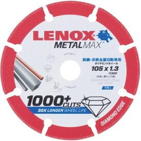 LENOX レノックス LENOX メタルマックス105mm 2004945