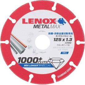 LENOX レノックス LENOX メタルマックス125mm 2004946