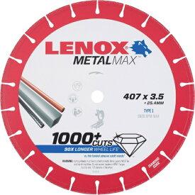LENOX レノックス LENOX メタルマックス 405mm 2005033
