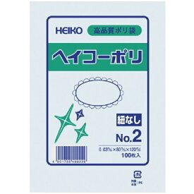 シモジマ SHIMOJIMA HEIKO ポリ規格袋 ヘイコーポリ 03 No.2 紐なし 006610201