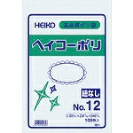 シモジマ SHIMOJIMA HEIKO ポリ規格袋 ヘイコーポリ 03 No.12 紐なし 006611201
