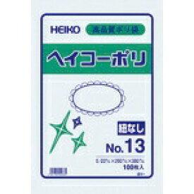 シモジマ SHIMOJIMA HEIKO ポリ規格袋 ヘイコーポリ 03 No.13 紐なし 006611301
