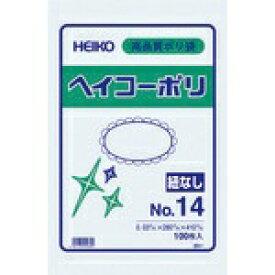 シモジマ SHIMOJIMA HEIKO ポリ規格袋 ヘイコーポリ 03 No.14 紐なし 006611401