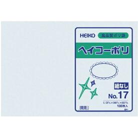 シモジマ SHIMOJIMA HEIKO ポリ規格袋 ヘイコーポリ 03 No.17 紐なし 006611701