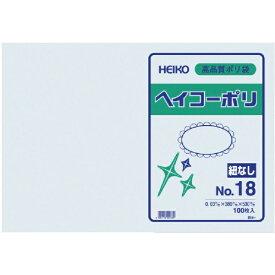 シモジマ SHIMOJIMA HEIKO ポリ規格袋 ヘイコーポリ 03 No.18 紐なし 006611801