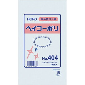 シモジマ SHIMOJIMA HEIKO ポリ規格袋 ヘイコーポリ No.404 紐なし 006617400