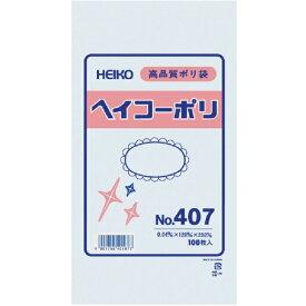 シモジマ SHIMOJIMA HEIKO ポリ規格袋 ヘイコーポリ No.407 紐なし 006617700