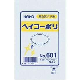 シモジマ SHIMOJIMA HEIKO ポリ規格袋 ヘイコーポリ No.601 紐なし 006619100