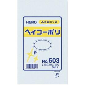 シモジマ SHIMOJIMA HEIKO ポリ規格袋 ヘイコーポリ No.603 紐なし 006619300
