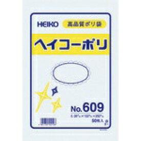 シモジマ SHIMOJIMA HEIKO ポリ規格袋 ヘイコーポリ No.609 紐なし 006619900