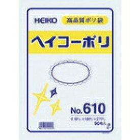 シモジマ SHIMOJIMA HEIKO ポリ規格袋 ヘイコーポリ No.610 紐なし 006620000