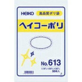 シモジマ SHIMOJIMA HEIKO ポリ規格袋 ヘイコーポリ No.613 紐なし 006620300