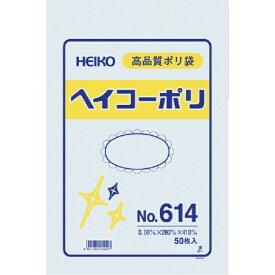 シモジマ SHIMOJIMA HEIKO ポリ規格袋 ヘイコーポリ No.614 紐なし 006620400