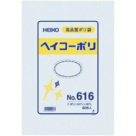 シモジマ SHIMOJIMA HEIKO ポリ規格袋 ヘイコーポリ No.616 紐なし 006620600