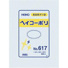 シモジマ SHIMOJIMA HEIKO ポリ規格袋 ヘイコーポリ No.617 紐なし 006620700