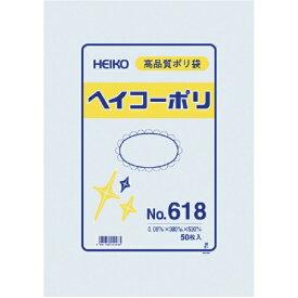 シモジマ SHIMOJIMA HEIKO ポリ規格袋 ヘイコーポリ No.618 紐なし 006620800