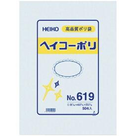 シモジマ SHIMOJIMA HEIKO ポリ規格袋 ヘイコーポリ No.619 紐なし 006620900