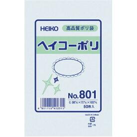 シモジマ SHIMOJIMA HEIKO ポリ規格袋 ヘイコーポリ No.801 紐なし 006627100