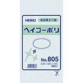シモジマ SHIMOJIMA HEIKO ポリ規格袋 ヘイコーポリ No.805 紐なし 006627500
