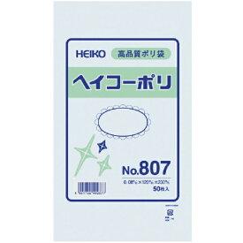 シモジマ SHIMOJIMA HEIKO ポリ規格袋 ヘイコーポリ No.807 紐なし 006627700