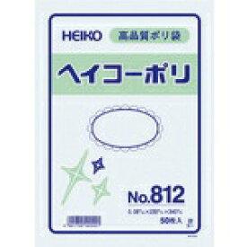 シモジマ SHIMOJIMA HEIKO ポリ規格袋 ヘイコーポリ No.812 紐なし 006628200