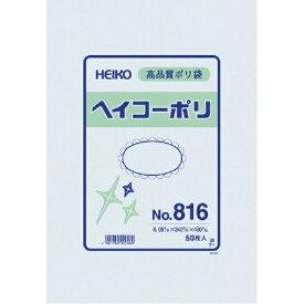 シモジマ SHIMOJIMA HEIKO ポリ規格袋 ヘイコーポリ No.816 紐なし 006628600