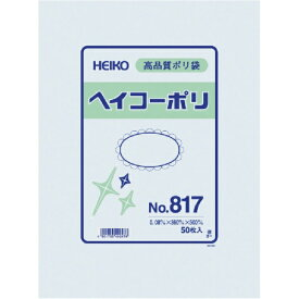 シモジマ SHIMOJIMA HEIKO ポリ規格袋 ヘイコーポリ No.817 紐なし 006628700