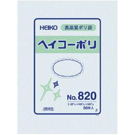 シモジマ SHIMOJIMA HEIKO ポリ規格袋 ヘイコーポリ No.820 紐なし 006629000