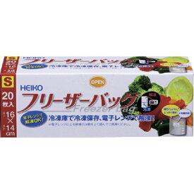 シモジマ SHIMOJIMA HEIKO フリーザーバッグ S 004750001