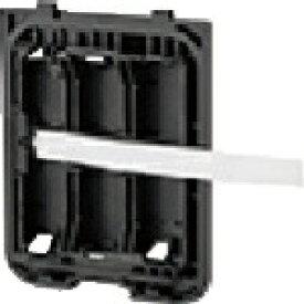 アイコム ICOM アイコム ICDRC1乾電池ケース BP-295