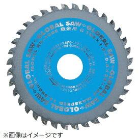 モトユキ MOTOYUKI モトユキ 板金用 BK−160X56 BK-160E