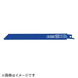 モトユキ MOTOYUKI モトユキ グローバルソーセーバーソー バリギレ 5本入り1パック K-1504