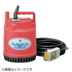 鶴見製作所 Tsurumi Manufacturing ツルミ ファミリー水中ポンプ 50HZ FP-5S50HZ