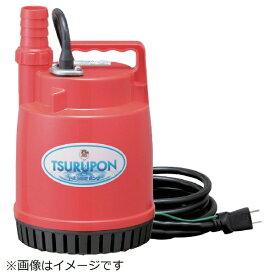 鶴見製作所 Tsurumi Manufacturing ツルミ ファミリー水中ポンプ 60HZ FP-15S60HZ