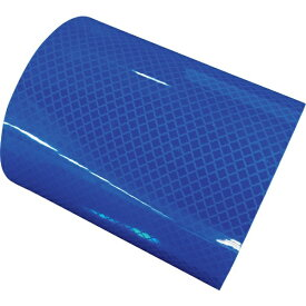 日東エルマテリアル Nitto L Materials 日東エルマテ 高輝度プリズム反射テープ90mmX5M ブルー HTP-90B