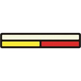 日東エルマテリアル Nitto L Materials 日東エルマテ 蓄光路面標示ノンスリップシート(高耐久)40X210 階段用L6 TRHN40210L6