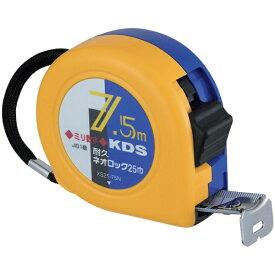 ムラテックKDS MURATEC-KDS KDS 耐久ネオロック25巾7.5 ミリ数字 XS25-75N