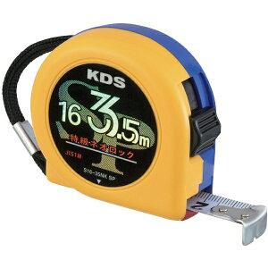 ムラテックKDS MURATEC-KDS KDS 特級ネオロック16巾3.5m 固定爪 S1635NKSP