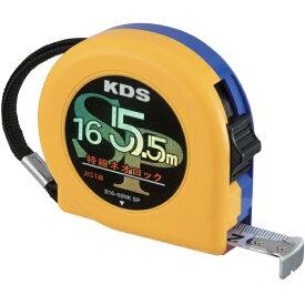 ムラテックKDS MURATEC-KDS KDS 特級ネオロック16巾5.5m 固定爪 S1655NKSP