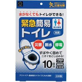 小久保工業所 KOKUBO KOKUBO 緊急簡易トイレ 10回分 KM-012