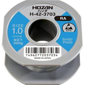 ホーザン HOZAN HOZAN ハンダ(Sn50%)1.0mmφ・200g H-42-3703