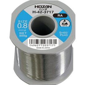 ホーザン HOZAN HOZAN ハンダ(Sn60%)0.8mmφ・500g H-42-3717