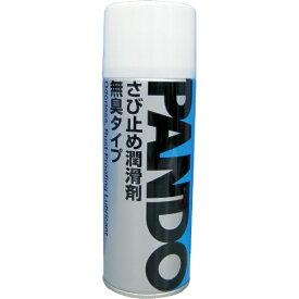 スリーボンド ThreeBond スリーボンド さび止め潤滑剤 パンドー18B 420ml 浸透性 無臭性 TB18B