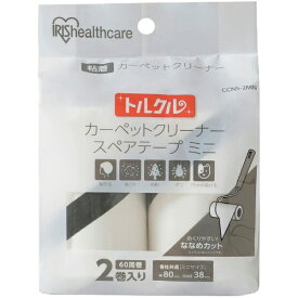 アイリスオーヤマ IRIS OHYAMA IRIS 572601 トルクル カーペットクリーナースペアテープミニ2P ななめカット ホワイト CCNS-2MN-WH