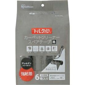 アイリスオーヤマ IRIS OHYAMA IRIS 572612 トルクル カーペットクリーナースペアテープ強粘着6Pななめカット ブラック CCHS-6RN-BK