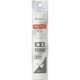 アイリスオーヤマ IRIS OHYAMA IRIS 572614 トルクル ハンディ粘着クリーナースペアテープ2P ななめカット ホワイト CCNS-2HN-WH
