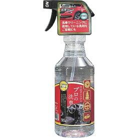 カーボーイ CAR-BOY カーボーイ 万能クリーナープロの洗車 500ml BC-08